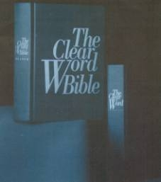ClearWordBibleCover